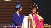 黄梅戏《董永与七仙女》第2集 汪静(天仙配后传)