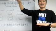 全國少兒英語大戰-第二屆Spelling Bee亞洲英語拼詞大賽