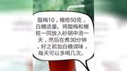 【康網微視】過敏性鼻炎