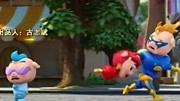 猪猪侠之玩具守卫者第1集大型梦想评语图片
