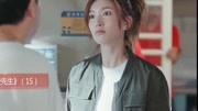 《如果岁月可回头》来袭,靳东演绎完美男神,女主身材不忍直视?