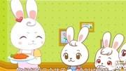 小动漫集体兔兔儿歌精选生物乖乖在线观看母婴兔子视频儿歌实验课视频备课图片