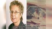 一名中國女留學生  在德國失蹤