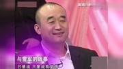周鸿祎:马化腾的王者荣耀1天挣1个亿,比什么都赚钱,我也想挣