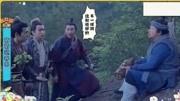 《琅琊榜之风起长林》孔笙导演萌萌哒客串砍柴老农