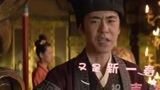 郭德綱;岳云鵬;郭麒麟《輩分歌(電影《祖宗十九代》宣傳曲)》