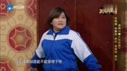 没有特效的唐人街英国威廉希尔公司APP2是这样的,刘昊然的表演太搞笑,还是棒棒哒