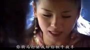 《天龙八部》胡军版 乔峰发现阿朱是女儿身,高兴坏了