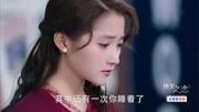 极光之恋第55集图片