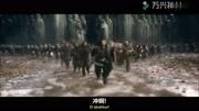 指环王3(片段):人猪大战八条腿的