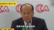 專訪力帆實業(集團)有限公司總裁尚游