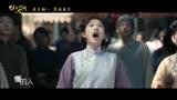 《祖宗十九代》主題曲MV:《漂亮重要嗎》