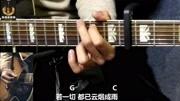 《云烟成语》房东的猫 拇指琴卡林巴琴演奏曲谱比三呆弹吉他