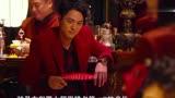 《唐人街探案2》片尾彩蛋,神秘人Q的身份反轉,秦風猜錯了