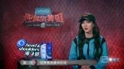 《热血街舞团》公孙无名表白孟佳一见倾心 鹿晗超期待合作表演图片