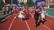 小学生绚丽的运动会,精彩纷呈,这还只是入场仪式图片