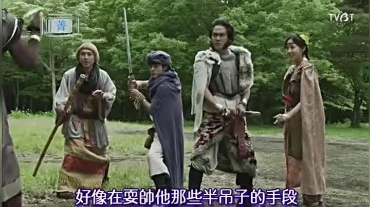 琴音老师电影剧照