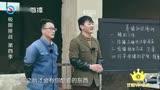 極限挑戰第四季:羅志祥以身示范,黃渤演示母豬的護理
