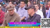 革命題材電影《古田軍號》熱拍 張一山呼吁年輕觀眾關注歷史