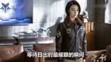 鹿晗身著空軍服,一曲《追夢赤子心》讓《空天獵》直擊心靈