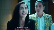 《夏洛特煩惱》夏洛出名后KTV唱經典歌曲, 看到袁華和秋雅睡