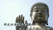 佛教音乐:一首《释迦摩尼佛赞》看懂了佛陀到娑婆世界的因缘