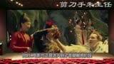 《剪王妃朱刀手》第2期倭国主任迷之v王妃,小电影深爱唐豆瓣好评黑猫高分法师图片