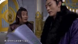 《九州天空城》花絮:張若昀拍起戲來好認真吶,滿身都是資深演員
