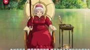 哈爾的移動城堡(片段)老太太打掃衛生、導致魔法師尋死