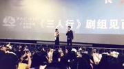 黃山三人行(上)