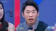 唐人街探案3即將開拍!劉昊然淪為配角男主竟是他50億票房穩了!