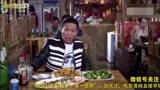 《屌絲男士》宋小寶:說起來你可能不信,我在餐館和魚干起來了
