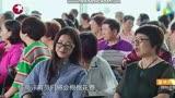 極限挑戰:男人幫來到深圳蛇口創業