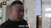 """歡樂頌2 曲連杰帶著曲爸爸去22樓""""捉奸"""""""