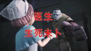 【暴影君】8分钟看完美国惊悚片《死寂》