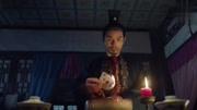 極品家丁一碗蛋包飯把李溪芮收買了, 陳赫穿越之旅開始逆襲?