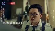 王派快板創始人王鳳山代表作《十八愁》,這才是真正的大師藝術家