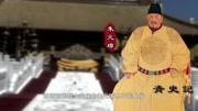 劉伯溫斬龍脈的故事和傳說,起始于秦始皇!
