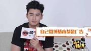 橘子辣访张云龙自爆微博小号,坦言与关晓彤没代沟