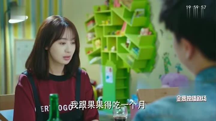 cpop手绘海报药店
