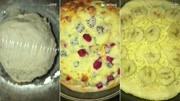 家常水果披萨的做法,简直太好吃啦!根本不能停下来!