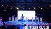《老师别生气》歌曲舞蹈 情景剧 幼儿表演
