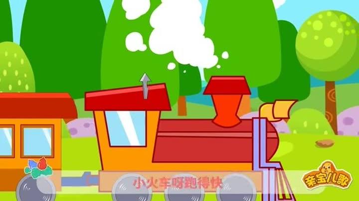 幼儿园手工制作窗饰葫芦