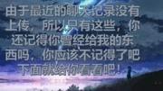 《后會無期》曝先導版預告片 7月24殺入暑期檔