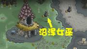 面面面团-王国保卫战(皇家守卫军)第19关-BOSS树精之王复仇