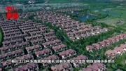 上海松江车墩:小区积水退去管网改造将加强-20140729看东方-凤凰视频-最具媒体品质的综合视频门户-凤凰网