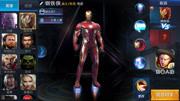 蜘蛛侠史上最酷的四套战衣,钢铁侠亲子服最值钱,最经典还是他