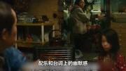 [高清]《小偷家族》真正想偷的只是一个家