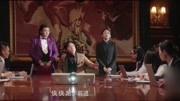 《西虹市首富》藏彩蛋 沈腾身价十亿发型似王思聪图片
