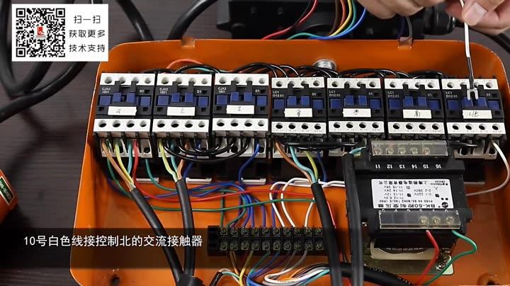 台湾禹鼎无线遥控器